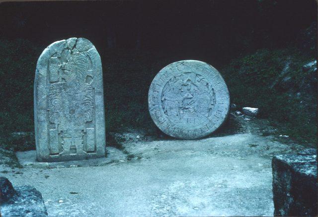 Tikal 1976 11